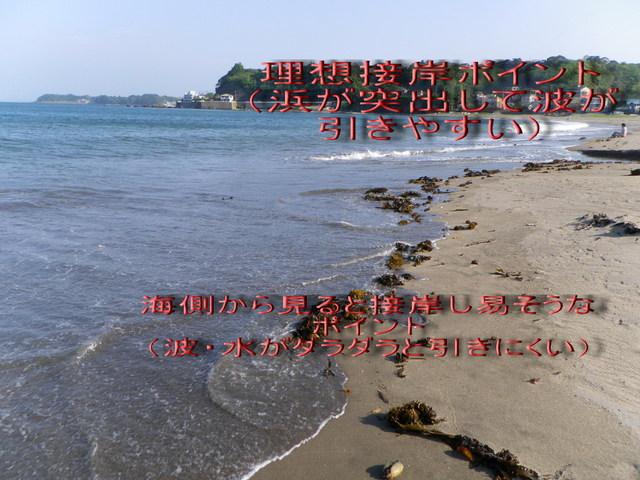 20100429_160155_0016